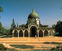 Join Our Catholic Holy Land Group Tours - Israel Travel Centre